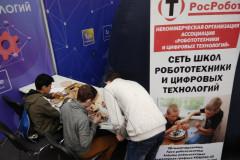 Росробот-на-фестивале-Наука-плюс-8